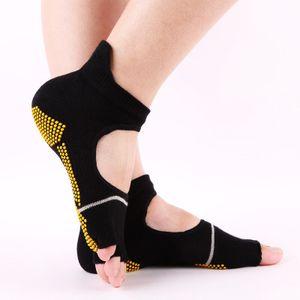Yoga-Socken Cotton Backless Anti-Rutsch-Öffnen Toe Halb Finger Sportsocken -(Schwarz Yoga-Socken,)