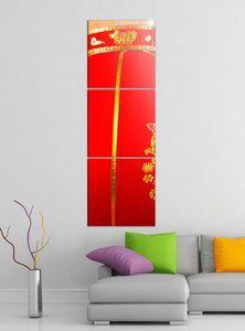 Leinwandbild 3tlg Kirsche rot Baum Blumen Lampe China japanisch Garten Bilder Druck auf Leinwand Vertikal Bild Kunstdruck mehrteilig Holz 9YA4189, Vertikal Größe:Gesamt  30x90cm