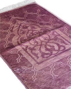 Teppich Groß Weich Gebetsteppich Sejjade Seccade Rosa 120x68cm Namazlik