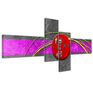 Abstrakte Kunst China - 200x90cm 4 teilig , Farbe:violett