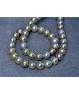 Luna-Pearls Südsee Perlenstrang 9,0-10,0 mm