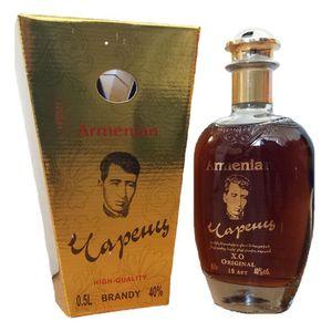 Armenischer Brandy Charents 0,5L 10 Jahre Reifezeit Geschenkverpackung
