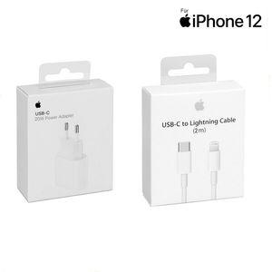 Original Apple iPhone 20W Adapter + 2m USB-C to Lightning Ladekabel