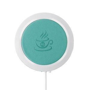 1 Stück USB Warmer Cup Mat Farbe Blau