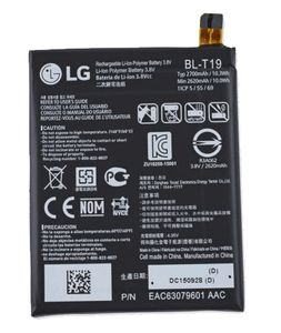 Akku Original LG Nexus 5x / BL-T19, 2700 mAh