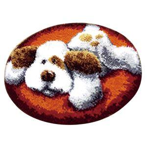 Hund Knüpfset Kissen Erwachsene, Knüpfkissen zum Selberknüpfen x43 cm, Kissen Latch Hook Kit für Kinder und Anfänger Mehrfarbig 50 x 50 cm