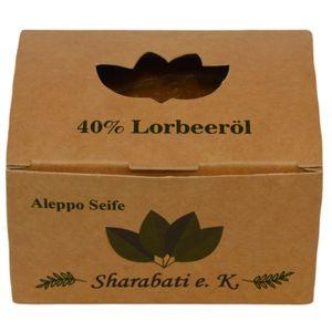 Sharabati Original Aleppo Seife 60/40, 170g - 60% Olivenöl 40% Lorbeeröl, Seife aus Aleppo - für fettige Haut