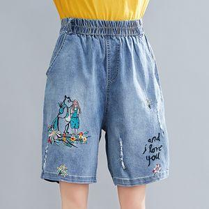 Mode Frauen Denim Shorts Wide Leg Jeans Elastic Wasit Taschen Stickerei Loose Fit Casusal Comfofrtable Pants,Blau-L