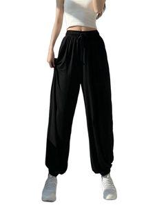 Bequeme Yogahose mit weitem Bein und bequemer Leggings für Frauen,Farbe: Schwarz,Größe:S