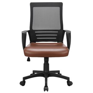 Yaheetech Bürostuhl ergonomischer Schreibtischstuhl höhenverstellbar Bürodrehstuhl Office Chair  Drehstuhl mit Netzrückenlehne Braun
