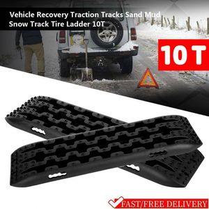 Universal 2X 10T Fahrzeug Car Recovery Traction Tracks Schneeschiene für Offroad 4x4 Rampen