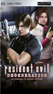 Resident Evil: Degeneration  [UMD]