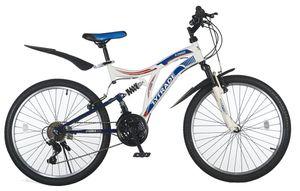 24 Zoll Kinder Jugend Jungen Mädchen Fahrrad Kinderfahrrad MTB Mountainbike Jugendfahrrad Bike Rad 21 Shimano Gang Vollfederung Fully KINGS WEISS Weiß BLAU