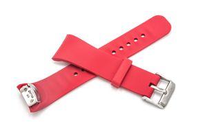 vhbw Ersatz Armband kompatibel mit Samsung Gear Fit 2 SM-R360 Fitnessuhr, Smartwatch - 11.9cm + 8.7 cm Silikon dunkelrot
