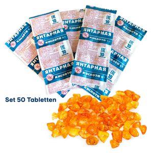 5 x 10 Bernsteinsäure Amber Acid Succinic Acid Янтарная кислота 50 Tabletten