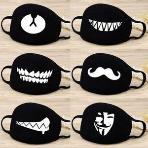 10 Stück Cartoon lustige Masken Baumwolle Schwarz Gesichts-Mund-Maske Atemschutzmaske