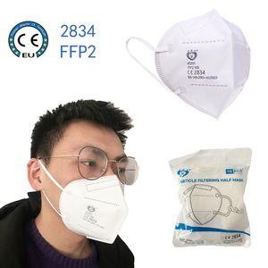 50 x FFP2 / Atemschutzmaske Maske Mundschutzmaske Filtermaske Gesichtsmaske Wiederverwendbar Respirator Maske mit Schichten Filter Bakterien Anti Pm2.5 Lungenentzündung Influenza Grippe Maske gegen Staub Anti Verschmutzungsmaske Maske
