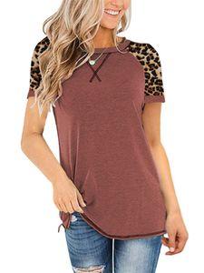 Damen Nähhemd Leopardenmuster kurzärmeliges Top Rundhals-T-Shirt,Farbe: bordeaux,Größe:S