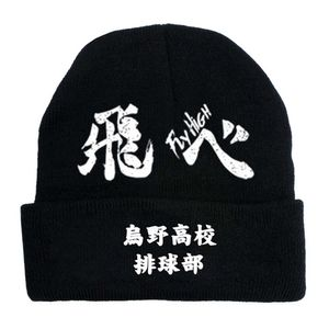 Anime Haikyuu Elastic Cap Hat Cotton Multipurpose Knitted Cap Keep Warm Hat Winter Cap Outdoor Leisure Fashion Sun Hat -BK2