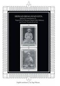 Srimad Bhagavad Gita: Spiritual Commentaries by Yogiraj Sri Sri Shyama Charan Lahiri Mahasay and Swami Sriyukteshvar Giri English Translation by Yoga Niketan