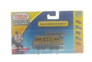Thomas & Friends BHR74- DIESEL 10 - Collectible Railway