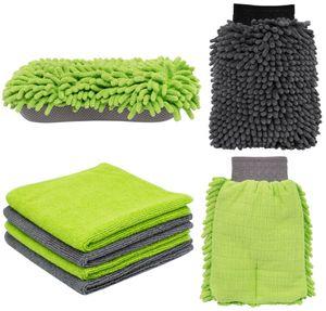 Autopflegeset, 7-teilig, grün/grau