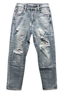 Damen Mom High-Waist Denim Jeans Zerstörte Weite Hose Destroyed Risse Design Boyfriend Pants, Farben:Blau, Größe:38