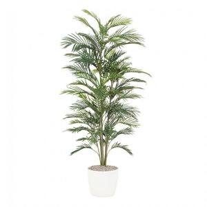 Areca-Palme Kunst-Seidenpflanze 120 cm