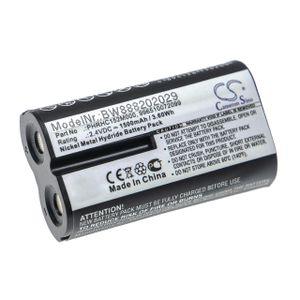 vhbw Akku kompatibel mit Philips Avent SCD560, SCD560/01, SCD560/10, SCD560-H, SCD570 Babyphone Babytalker (1500mAh, 2,4V, NiMH)