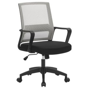 SONGMICS Bürostuhl丨Schreibtischstuhl丨für Büro Arbeitszimmer丨drehbar丨höhenverstellbarer Computerstuhl mit Netzbespannung丨Netzstuhl丨grau OBN031G01