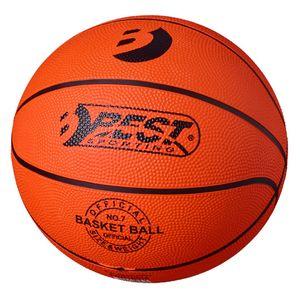 Best Basketball Official No. 7