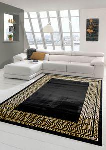 Teppich Wohnzimmer mit klassischer Bordüre in schwarz gold Größe - 120x170 cm
