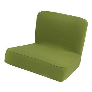 kurzer Stretch-Stuhlbezug mit niedriger Rückenlehne, Barhocker, Sitzbezug, grün 9 wie beschrieben