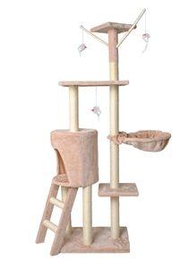 Katzen-Kratzbaum mit Sisal-Säulen Spielzweigen Klettergerüst Stabiler Kletterbaum 138 cm Grau/Beige/Braun/Schwarz 7927 , Farbe:Beige-beige
