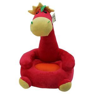 Sweety Toys 7134 Kinder Sitzkissen Sitzsack - Dinosaurier ROT