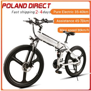 SAMEBIKE LO26 26 Zoll Reifen Moped Smart Faltrad Klapp Elektrische Fahrrad 350W Motor ebike 10.4Ah Batterie Max 25 km/h Elektrische Fahrrad