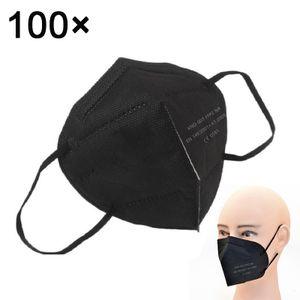 100 Stück FFP2 Schutzmasken bester Qualität, hocheffiziente Filter-Einwegmasken, CE0161, 5 Stück/Packung (schwarz)