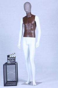 AB+100W Schaufensterpuppe weiß matt lackiert Brauner Brustkorb hochwertig Metallgitter Kopf mit Metallplatte Männlich Mann