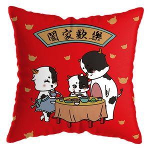 Fruehlingsfest Kissen mit doppeltem Verwendungszweck Sofakissen 40 * 40 cm (Kissenbezug + Kissen) fuer das Baby Kids Festival Geschenk Geschenk Taeglicher Gebrauch