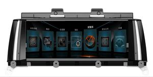 "Android 10  Touchscreen für BMW X3 F25, 8,8"" I-Drive Multimedia GPS Wifi USB Radio"