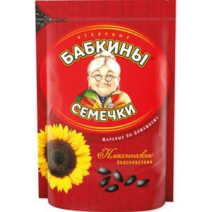 Sonnenblumenkerne Babkiny geröstet 500g sunflower seeds семечки