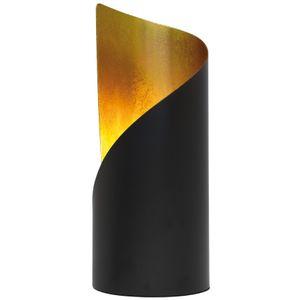 Design Nachttischlampe Tischleuchte Tischlampe Metall schwarz/gold 1 x E14/28W (schwarz/gold) inkl. Leuchtmittel