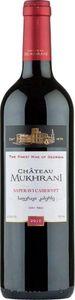 Château Mukhrani Saperavi Cabernet QbA Georgien 2017 (1 x 0.75 l)