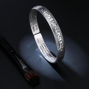 Vintage Retro Luxus Sprichw?rter Graviert Offenes Armband Versilbert Unisex