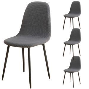 Esszimmerstühle Bezug 4er Set, Jacquard Stoff gepolstert Esszimmer Stuhlhussen Shell Oval (Grau)