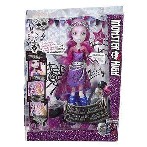Monster High Welcome to Monster High Ari Hauntington Doll