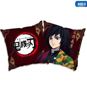 2 Stück Kissenbezug  Zweiseitiges Anime-Muster Kopfkissenbezug Bettkissenbezug Pillowcase 45*45cm H03