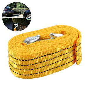 Elastische Auto Abschleppseil 3 m für alle gängigen KFZ bis 5,0 t, kompakt für Ihre Sicherheit 1 Stück