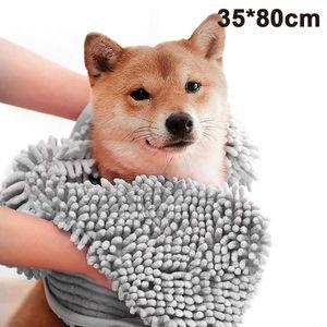 Handtuch für Hunde – super saugfähiges Hundehandtuch – schnell trocknend & maschinenwaschbar – Hund Mikrofaser Handtuch – Hund Badetuch – Haustier Mikrofaser Handtuch(80*35cm)