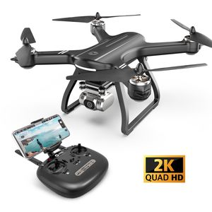 Holy Stone HS700D FPV Drohne 2K HD Wifi Kamera GPS Brushless Quadcopter,Schwarz